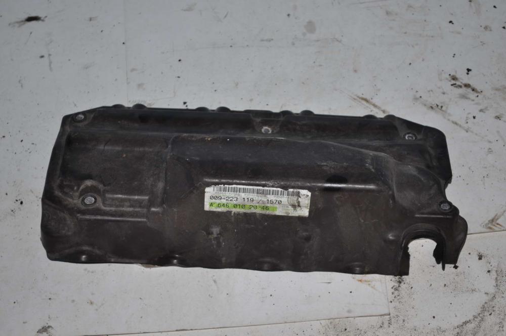 Крышка двигателя декоративная Mercedes Vito W639 A6460101667