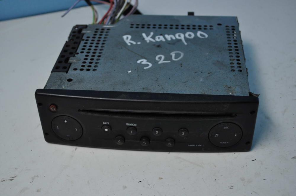 Магнитола (аудио система)